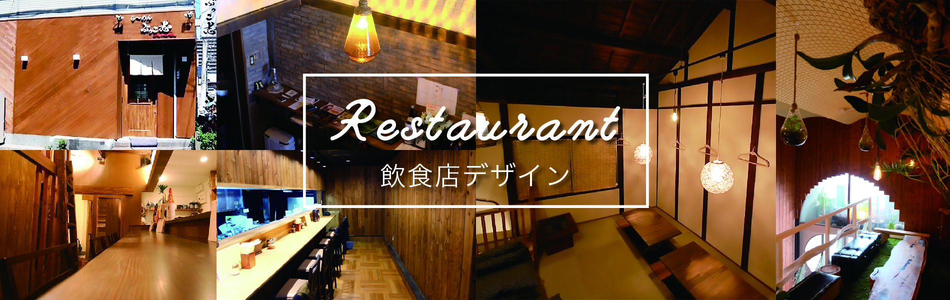 restaurant-header