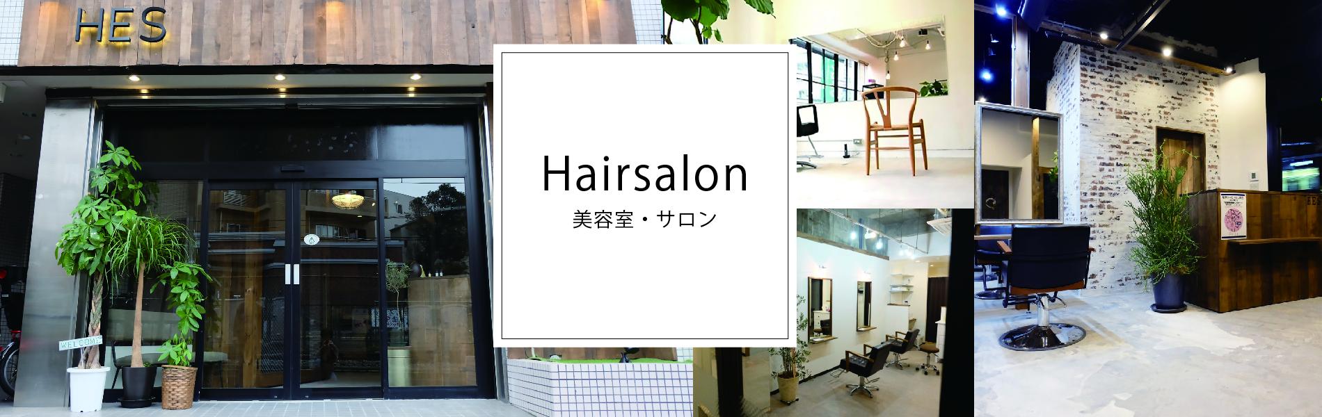 hairsalon-header